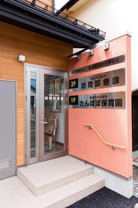 訪問診療課出入口